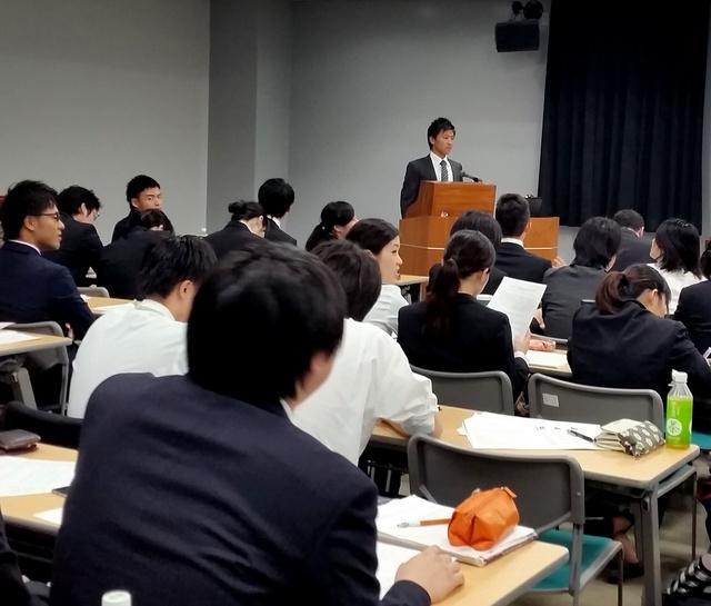 熊本総合医療リハビリテーション学院画像